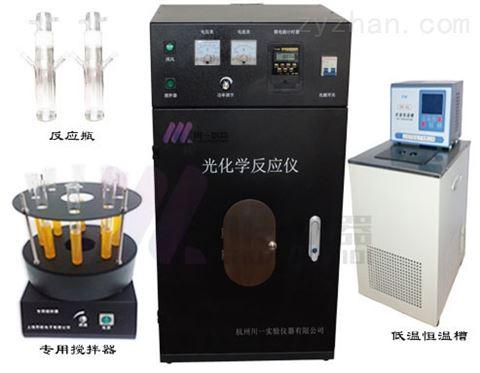 多功能光催化反应仪CY-GHX-DC控温冷却装置