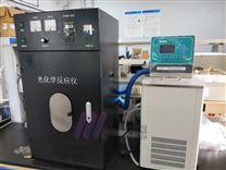 多试管光催化反应釜CY-GHX-AC操作规程