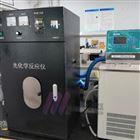 控温光化学反应仪CY-GHX-AC试管规格30/50ml