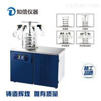 小型冷冻干燥机压盖型用途