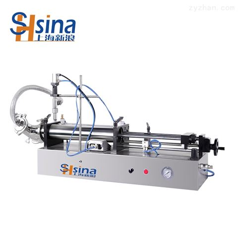 SXL-水机灌装机
