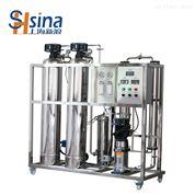 工业纯水处理设备