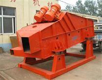 1235礦用振動篩-大型礦用篩分設備