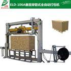 ELD-106A坚固耐用广州纸箱打包机从化穿剑式捆扎机