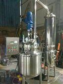 100L不銹鋼配液罐