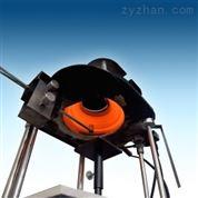 莫帝斯錐形量熱儀