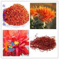 植物提取物 红花肽 红花小分子肽  全溶于水