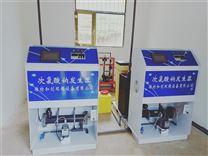贵州水厂消毒设备/全自动次氯酸钠发生器