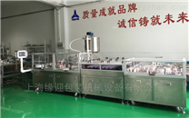 栓剂生产设备