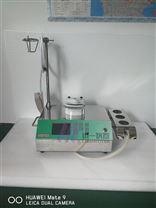 智能全封閉集菌儀ZW-808A