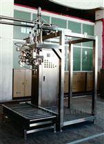 单头无菌灌装机