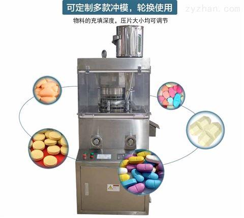 大直径金属粉末压片机成形机