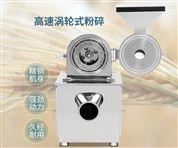 青島直銷工業材料風冷加工不銹鋼渦輪粉碎機