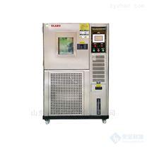 欧莱博高低温循环湿热试验箱OLB-TH150