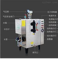 旭恩72千瓦免检电蒸汽发生器节能蒸汽锅炉