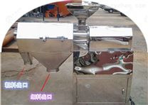 钴酸锂气流筛选机