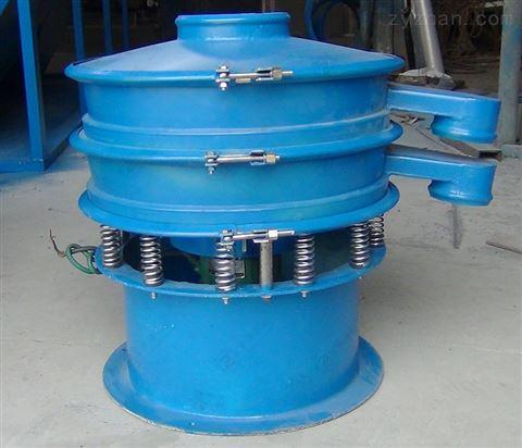 圆形粉末振动筛料机