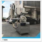 WF-40中草药高效粉碎机