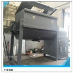 WLDH-500卧式干粉螺带搅拌机厂家