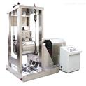 WZJ-100B廠家直銷三七枸杞低溫超微粉碎機