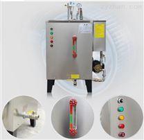 旭恩18KW电加热全自动蒸汽发生器锅炉
