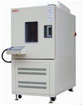 高低温试验箱订制