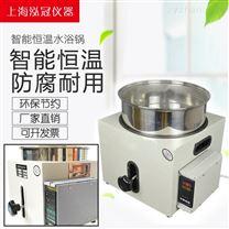 上海智能恒溫水浴鍋生產廠家