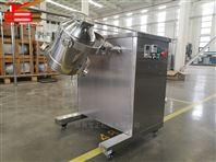 亞寶藥機實驗室小型304不銹鋼混合機