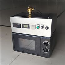 微波Z新防爆干燥箱