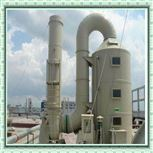 福建龙海尾气吸收塔