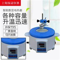 上海生產廠家智能恒溫電熱套