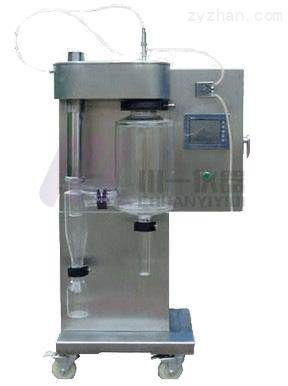 小型噴霧干燥機CY-8000Y天然產物陶瓷制藥