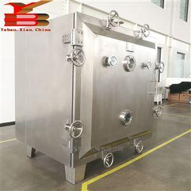 亚宝药机32盘方型低温真空干燥箱