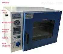 DZF-6020D三十段液晶编程真空干燥箱厂家
