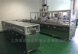 SJ-15LU型高速栓剂生产线
