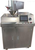 KCG-265BKCG系列干法制粒机