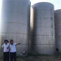30立方立式储水罐