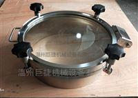 厂家供应316不锈钢常压式带视镜人孔盖