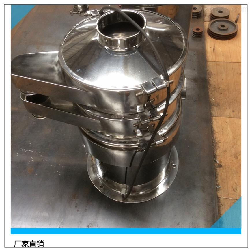 ZS系列振动筛350型