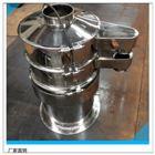 ZS-515型振动筛 圆形筛 圆形振动筛
