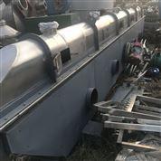 大型药材自动流化床干燥机