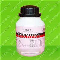 實驗試劑碳酸鉀