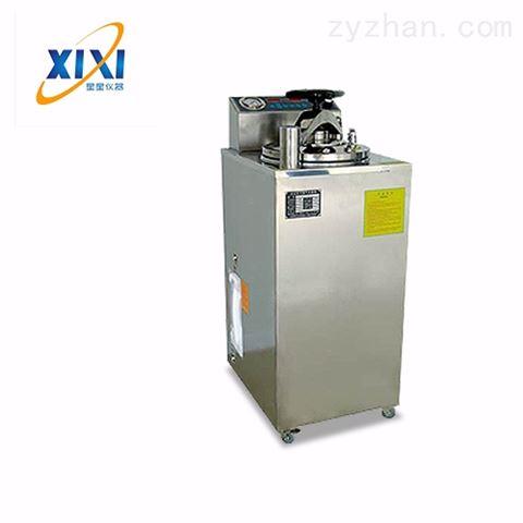 YXQ-70A高压蒸汽灭菌锅