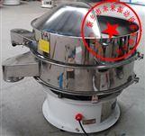 原料药专用振动筛不锈钢过滤机