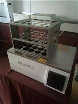 JOYN品牌QYSM-20智能石墨消解仪