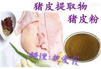 动物提取物  猪皮胶原蛋白  食品级 原料