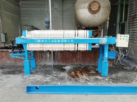 30平方自动液压板框压滤机