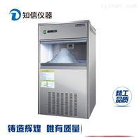 上海知信实验室雪花制冰机