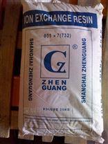 深圳水处理树脂001*7阳离子交换树脂