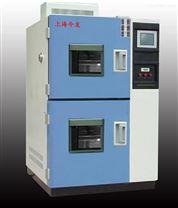 高低温冲击试验箱(两箱)